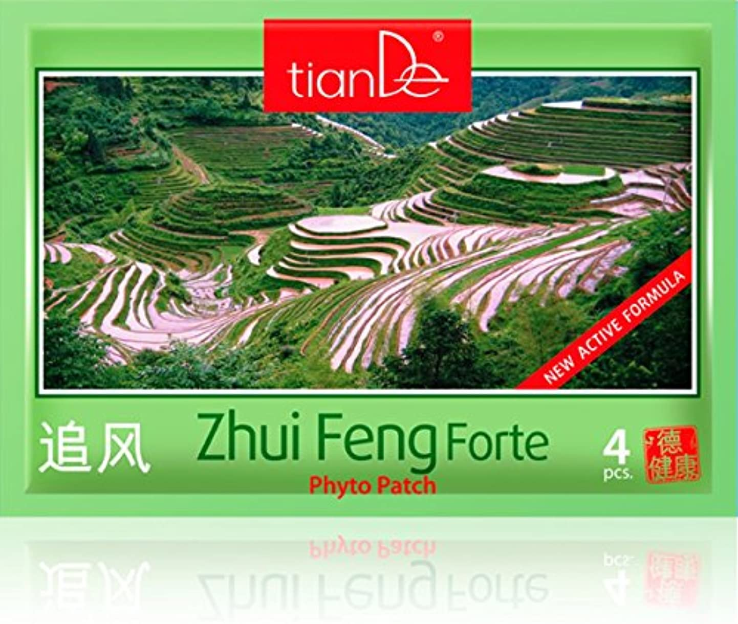 騒乱挑む返還Zhui Feng Forte Phytoパッチ4pcs per pack Natural Essences Aroma Oil