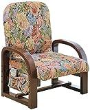 立ち上がり楽々座椅子 優しい座椅子 花柄 サイドポケット付き
