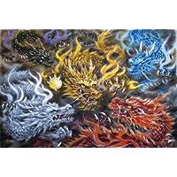 3000ピース ジグソーパズル 究極 パズルの達人 五色の龍 スモールピース(73x102cm)