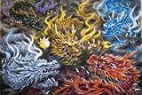 1000ピース ジグソーパズル めざせ!パズルの達人 五色の龍(50x75cm)