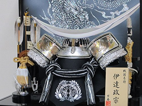 10号シルバー伊達兜ケース飾りYN31312GKC五月人形ケース(木製弓太刀) 五月人形銀兜飾り鎧飾りケース入り伊達政宗