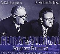 Songs & Romances by Georgy Sviridov (2011-07-12)