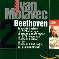 イヴァン・モラヴェッツ2 [Import](IVAN MORAVEC plays BEETHOVEN)