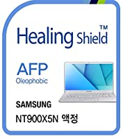 Healingshield スキンシール液晶保護フィルム Oleophobic AFP Clear Film for Samsung Laptop Notebook 9 Always NT900X5N