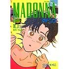 マドンナ(10) (ビッグコミックス)