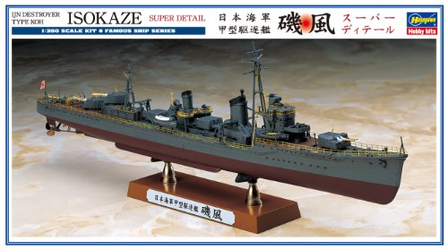 ハセガワ 1/350 日本海軍 甲型駆逐艦 磯風 スーパーディテール