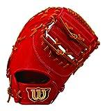 Wilson(ウイルソン) 硬式用ミット Wilson Staff (ウイルソン スタッフ) 一塁手用 左投げ WTAHWP3FZ Eオレンジ (22)