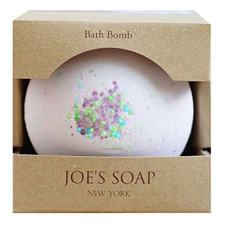 指標代理店個人的なJOE'S SOAP ( ジョーズソープ ) バスボム(LOVE BIRD) バスボール 入浴剤 保湿 ボディケア スキンケア オリーブオイル はちみつ フト プレゼント