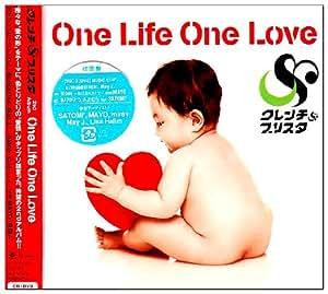 One Life One Love(初回限定盤)(DVD付)