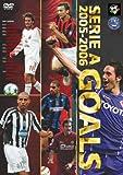 セリエA 2005-2006 ゴールズ [DVD]