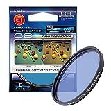 Kenko レンズフィルター MC C8 プロフェッショナル 49mm 色温度変換用 149461