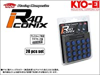 [KYO-EI_Kics]レーシングコンポジットR40 M12×P1.25アイコニックス用クローズドエンドキャップ(ブルー_アルミ製_20個入)【CIA3U】