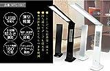 充電式 LED デスクライト 黒 WTG-1001-BK