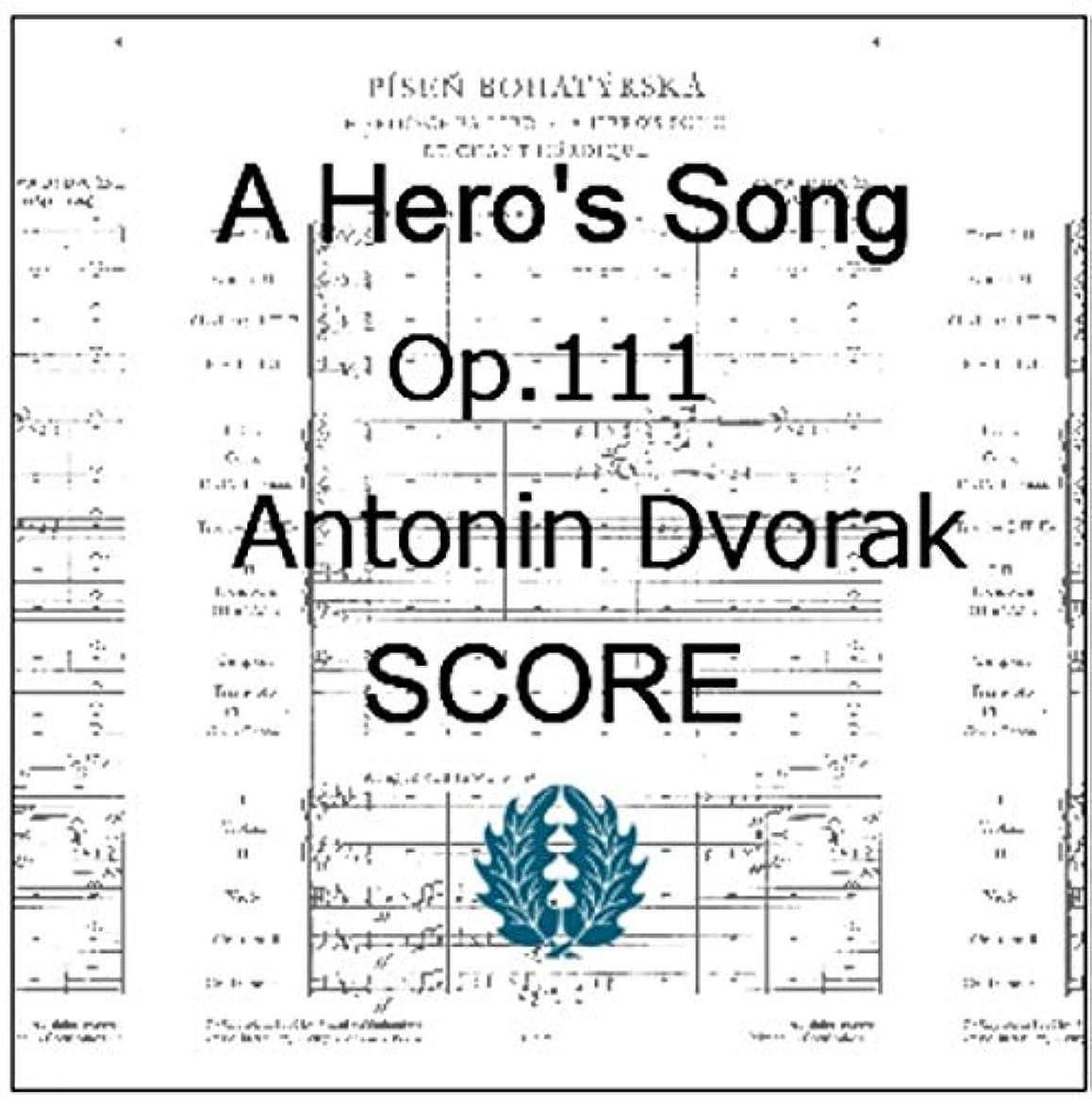 楽譜 pdf オーケストラ スコア ドヴォルザーク 交響詩 英雄の歌