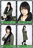欅坂46 黒い羊 ジャケット写真衣装 ランダム生写真 4種コンプ 織田奈那
