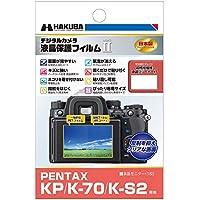 HAKUBA 液晶保護フィルムMarkII PENTAX KP / K-70 / K-S2専用 DGF2-PKP