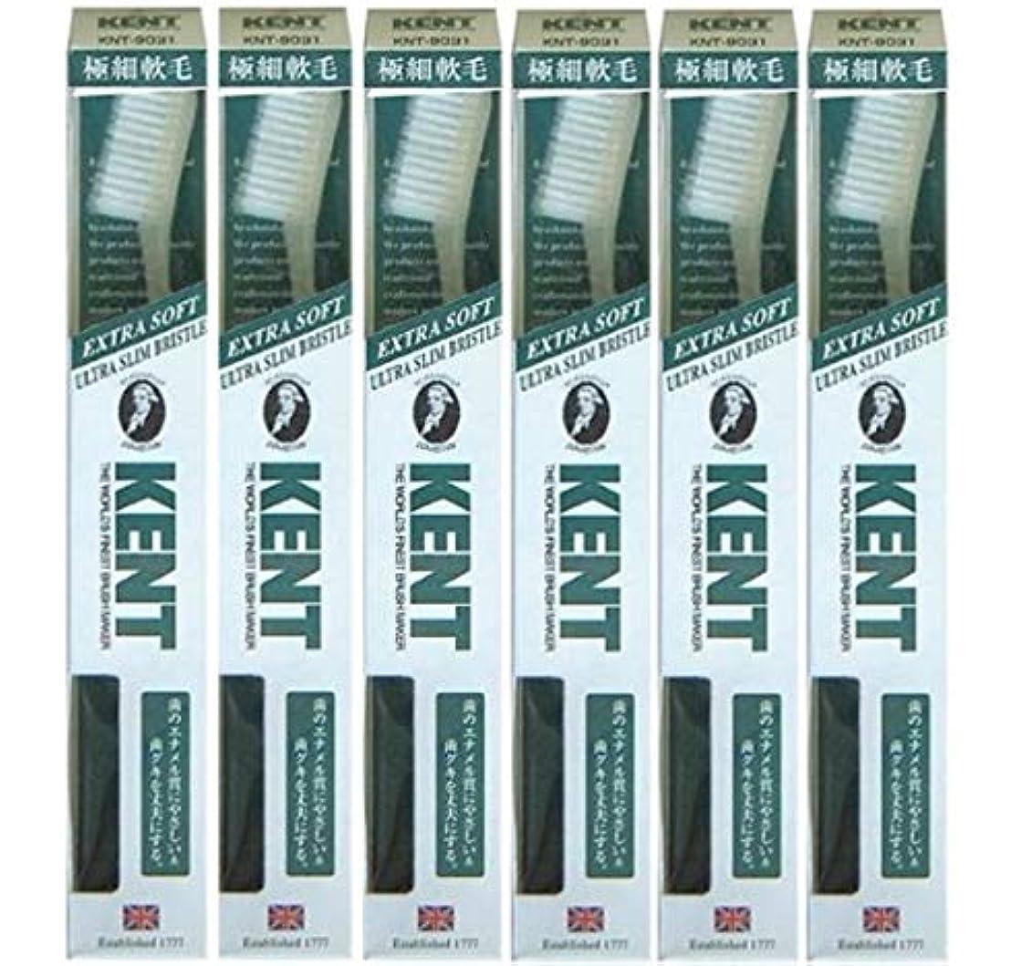 ニュース定義する塩辛い【6本セット】KENT 極細軟毛歯ブラシ KNT-9031 オーバルラージヘッド 超やわらかめ