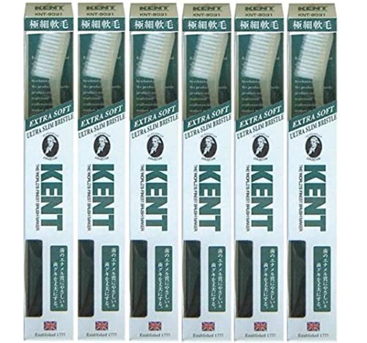 バルクワイドトンネル【6本セット】KENT 極細軟毛歯ブラシ KNT-9031 オーバルラージヘッド 超やわらかめ