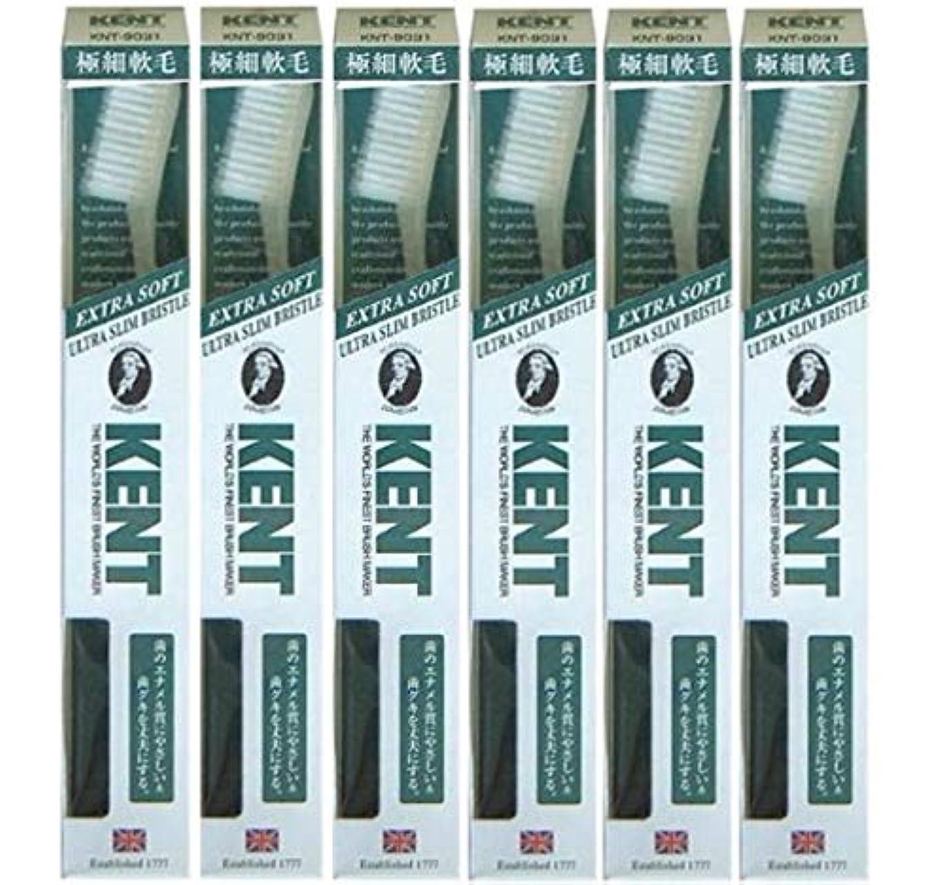 冷笑する不運監督する【6本セット】KENT 極細軟毛歯ブラシ KNT-9031 オーバルラージヘッド 超やわらかめ