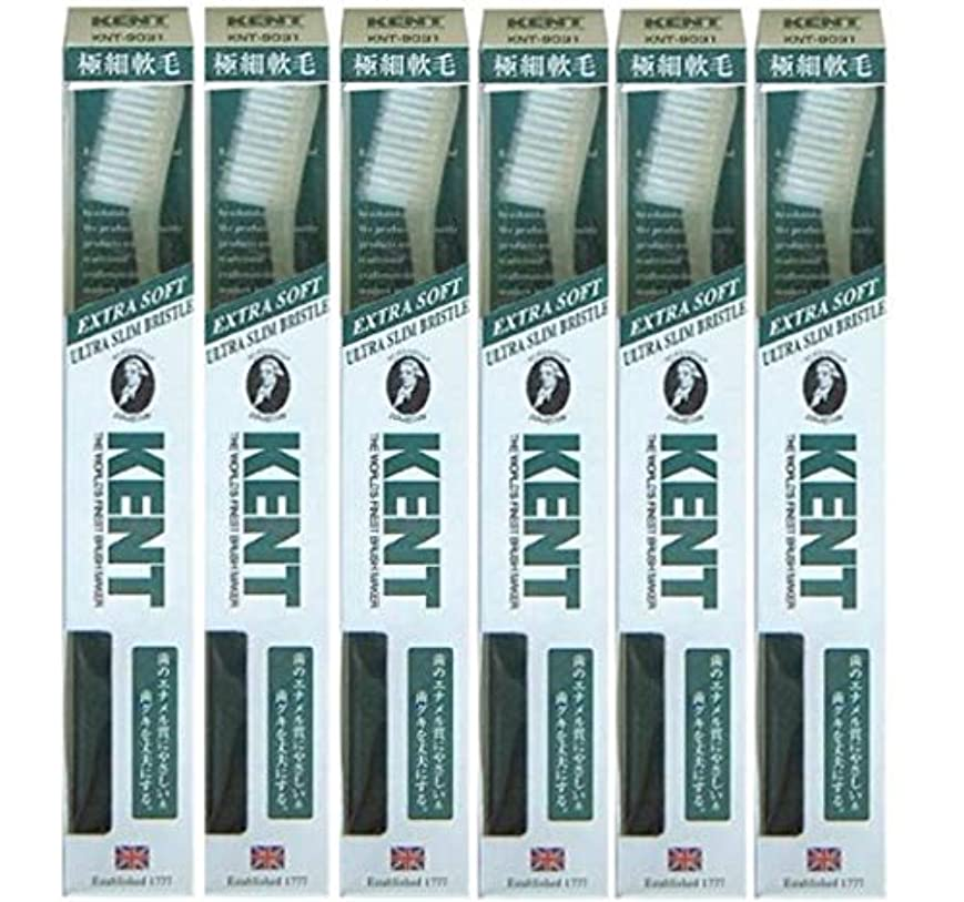 立場聖域開梱【6本セット】KENT 極細軟毛歯ブラシ KNT-9031 オーバルラージヘッド 超やわらかめ