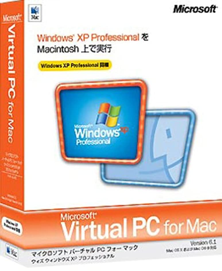 捕虜羨望悪意【旧商品/サポート終了】Microsoft  Virtual PC for Mac Version 6.1 with Windows XP Professional