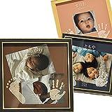 出産祝い 名入れ 手形 赤ちゃん SUN 手形足形キット メモリアル フォトフレーム 写真立て 足形 プレゼント ギフト 記念日