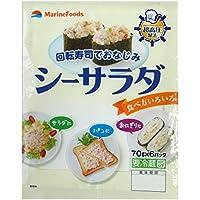#591601 マリンフーズ 回転寿司でおなじみ 冷蔵 シーサラダ 70g×6パック