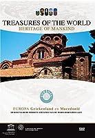 Griekenland & Macedonie [DVD]