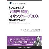 BBTリアルタイム・オンライン・ケーススタディ Vol.4..