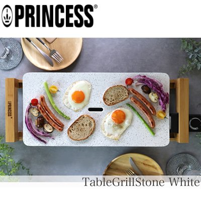 PRINCESS(プリンセス)『Table Grill Stone』