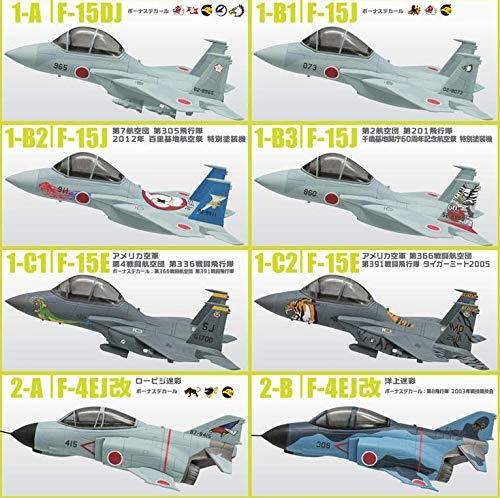 チビスケ 戦闘機F-15&F-4 10個入りBOX (食玩)