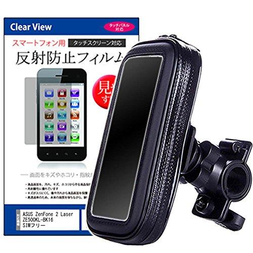 メディアカバーマーケット ASUS ZenFone 2 La...
