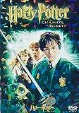 【初回限定生産】ハリー・ポッターと秘密の部屋 特別版 [DVD]