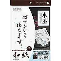 コクヨ インクジェット用紙 和紙 A4 10枚 水玉柄 KJ-W110-2 【まとめ買い5冊セット】