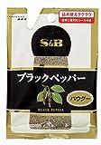 エスビー食品 S&B 袋入りブラックペッパー (パウダー) 14g