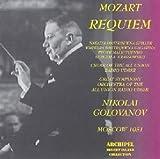 Requiem Kv 626-Spiller Gaga by Mozart (2013-08-02)