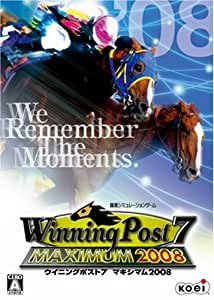 WinningPost7 MAXIMUM2008