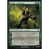 MTG 緑 日本語版 ニッサ・レヴェイン ZEN-170 神話レア