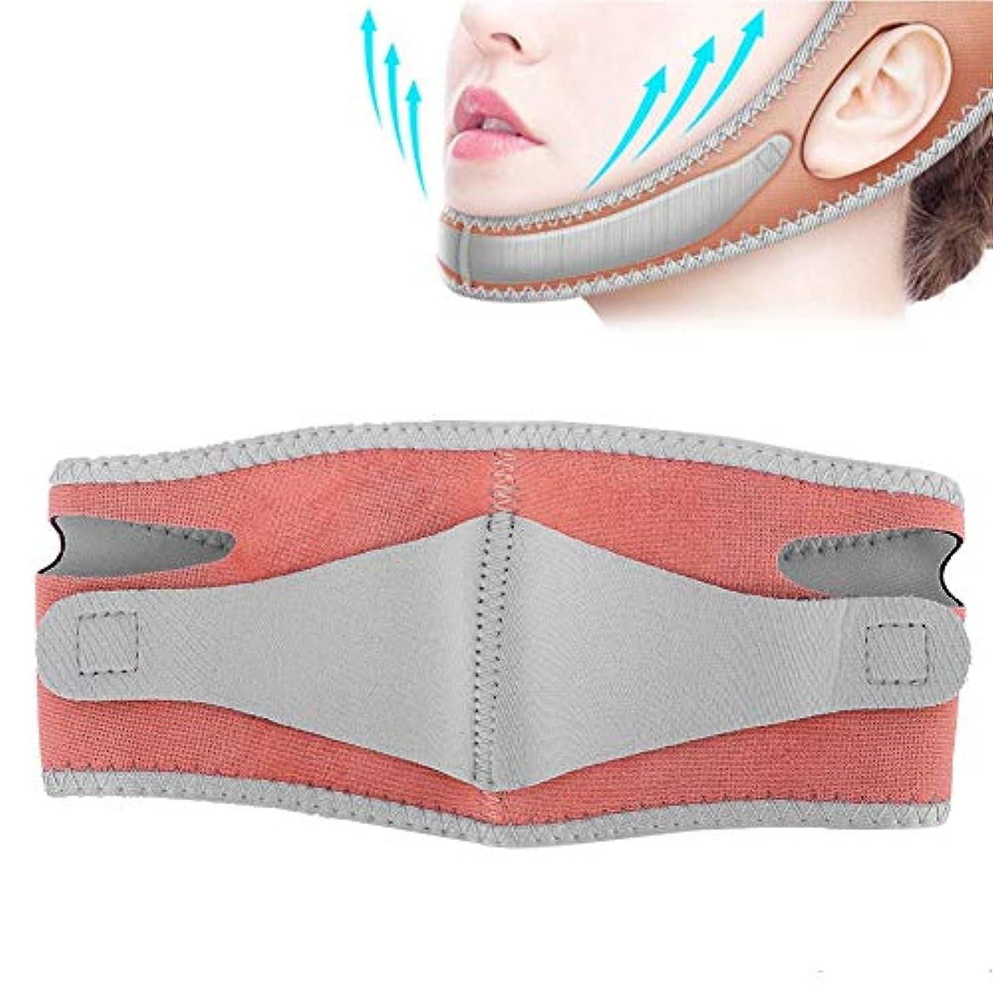 ランダム腹痛オプショナル薄い顔包帯顔、Vフェイスラインスリムダブルチンチークスリムリフトアップ引き締まった肌防止マスクあなたが顔の肌を引き締めるのに役立ちます