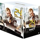 24 -TWENTY FOUR- ファイナル・シーズン DVDコレクターズBOX
