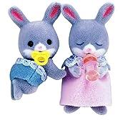 シルバニアファミリー わたウサギ ふたごの赤ちゃん ウ-39