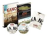 KANO ~1931 海の向こうの甲子園~[DVD]