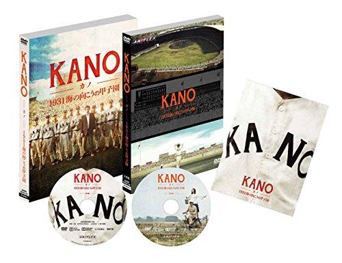 KANO~1931 海の向こうの甲子園~ [DVD]の詳細を見る