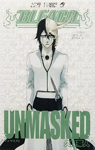 UNMASKED BLEACH—ブリーチ— OFFICIAL CHARACTER BOOK 3 (ジャンプコミックス)