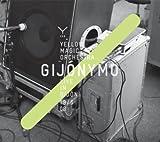 GIJONYMO -YELLOW MAGIC ORCHESTRA LIVE IN GIJON 19/6 08-
