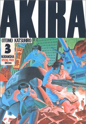 AKIRA(3) (KCデラックス ヤングマガジン)の詳細を見る