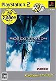 エースコンバット04 シャッタードスカイ PlayStation 2 the Best
