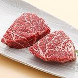 神戸牛 モーニングステーキ 約100g×2枚