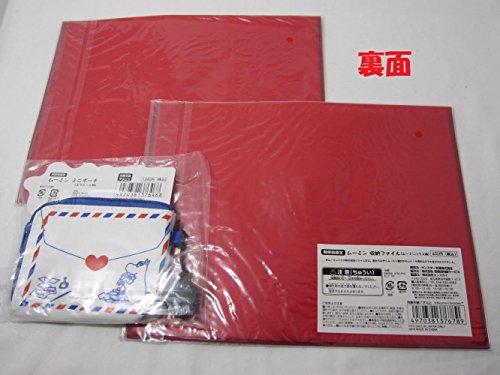郵便局限定 ムーミン ミニポーチ&収納ファイル2個セット