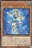 海晶乙女シーホース レア 遊戯王 ライジング・ランペイジ rira-jp003